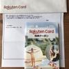 【ハワイ旅行準備】楽天カード ハワイラウンジでもらえる特典クーポンを日本で手に入れる方法