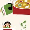 子供も大好き、温かく美味しい出来たての手料理😋