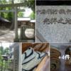 """""""涼""""を求めて「荻窪神社」&「ロケット発祥の地」「中島飛行機」跡 ✈"""