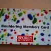 男子でも楽しめるショッピングモール2。スポーツオーソリティのボルダリング。