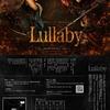 進戯団 夢命クラシックス15周年記念公演#23「Lullaby」