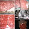 世界中で最も美味いのは、ヤッパリ『和牛』だね ^^!