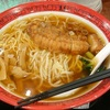 【新宿駅近で、1000円以下でお肉屋さんの美味ラーメン】万世麺店_新宿西口店のパーコー麺