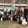 2017宮島クロカン、その他の大会と忘年会