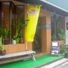 [19/08/15]タイ食堂「チャバー」の「ヤムウンセンのみ(T.O.)」 200円 #LocalGuides