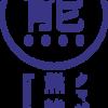 クマザッカのロゴを変えました
