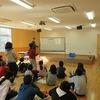 5年生:英語 英語でクイズ