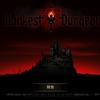 Darkest Dungeon:紹介と感想など(未クリア)
