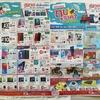 タイの家電量販店「THAI MART」の広告