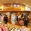【パン】グルマンヴィタル本店で今年初のシチューランチを食す!