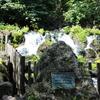 豊富に湧き出る天然水‼️京極町吹き出し公園<北斗星ツアーNo.3>