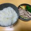 【お弁当】月曜日のお昼