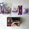 九州(長崎・熊本)お土産。(カステラ、お芋のお菓子、熊本ラーメン、栗のお菓子)