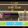 セット石 ⑤