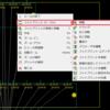 【KiCAD】PCB設計(初期設定から部品配置まで)