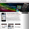 AppDriver海外版デザインについて
