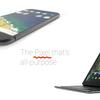 Googleの新しいHTC製端末はNexusではなく、Pixel / Pixel XL として発売!?発表日は10月4日か