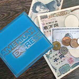 正直、アメックスプラチナには13万円もの年会費を払う価値があるのか?実際にアメックスプラチナを5年以上利用している専門家が解説。