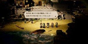 【オクトパストラベラー】サブストーリー「取り残された男」攻略条件とクリア報酬/船長の居場所/コーストランド編【OCTOPATH TRAVELER攻略】