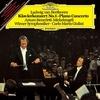 ベートーヴェン:ピアノ協奏曲第5番 / ミケランジェリ, ジュリーニ, ウィーン交響楽団 (1979/2017 SACD)