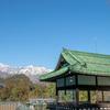 日光金谷ホテル : ギャラリー&金谷の時間&竜宮 Doragon Palace(プール&スケートリンク)