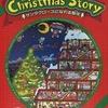 今The Tower II タワーキットCD Christmas Story -サンタクロースになれる聖夜-にとんでもないことが起こっている?