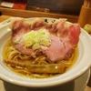 【京都】アクセス抜群、烏丸御池で食べる絶品貝ラーメン・麺屋優光
