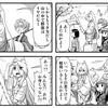 掲載情報:5月30日発売 COMICペンギンクラブ