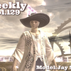 LLPeekly Vol.129 (Free Company Weekly Report)