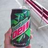 皆さんのお近くの自販機にこの飲み物ありますか!?