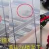 マンション26階で墜落、見事に起きた6歳の少女