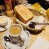 名古屋で可愛い食パンに出会った!