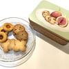 『POMOLOGY(ポモロジー)』のクッキー缶。クッキーボックスフィグ。フルーツを楽しむ焼菓子。
