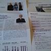 バロックジャパン(3548)から8月権利権利の優待券が届きました☺️