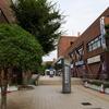 横浜市港北区役所(住み始めた時、ご家族が増えた時等々の手続きはこちらです)