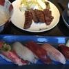 牛タン握り定食ととれたてホップ~のうまうまランチ!@仙台利久西口本店