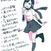 牛丼とラーメンと『筋肉少女17』