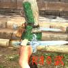 DDON IR80 武器作成に必要な素材と入手場所