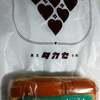池袋のタカセ 期間限定のラムネパンと新種のパン