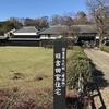 柏のオススメお出かけスポット、昔ながらの茅葺き屋根を楽しめる「旧吉田家住宅歴史公園」
