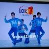 【10/26SUPER FRIDAY】ロト7で10億円だ!無料でサーティワンだ!駄目押しは全品100円串カツ田中だ!