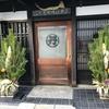 SSK (Sunny-Side of Kyoto)(+297/662)