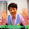 【ランチに「ご飯がススムキムチ」登場か?!】横山だいすけさんがMステ、NHKうたコン、サラメシに出演!