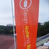 【その1】死ね死ね団 結成しました。〜大井東京夏マラソン2017〜