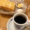 【コメダ珈琲店】お得なモーニング食べてみた!【感想】