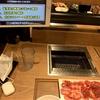 【焼肉ライク】一人焼肉をしに秋葉原電気街店に行ったけど最高でした