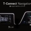 トヨタC-HR 試乗車の純正9インチナビの感度はどうだった??
