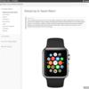 Apple Watchのアプリデザインに使えるデザインテンプレート×14選