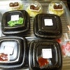 吉野家で4220円分を現金20円でお買い上げ!~節約とダイエットは比例する