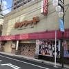 東京写真10選その50(赤羽・赤羽岩淵編)